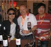 香港09年11月红酒展