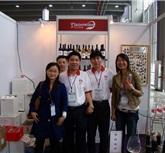 琶洲09年11月红酒展
