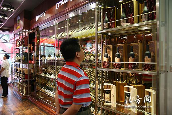 天津市首家王朝酒品专卖店在塘沽正式营业