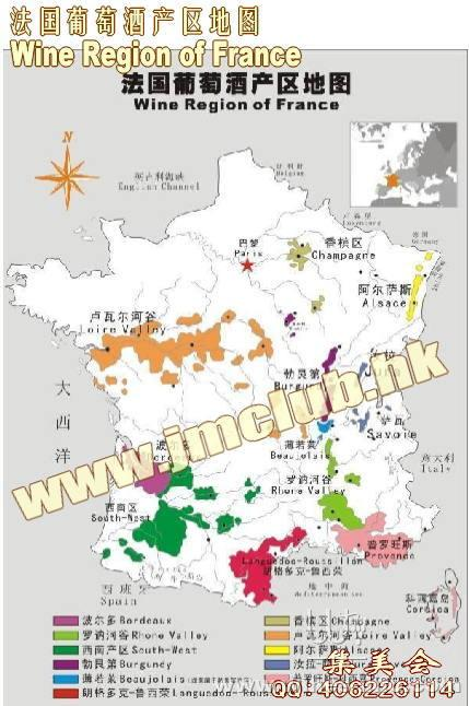 最权威法国葡萄酒产区地图