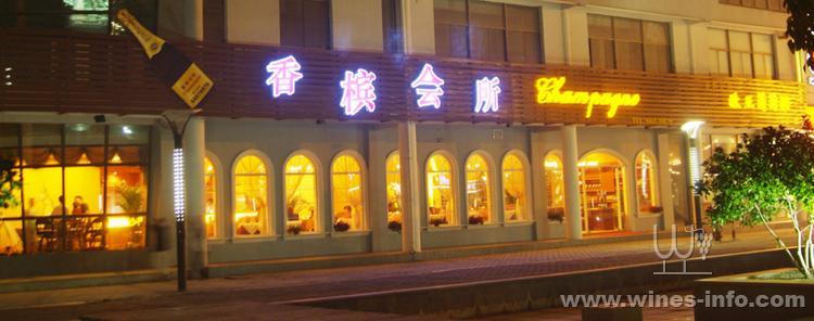 苏州市 酒市  详细地址:苏州市木渎凯马广场