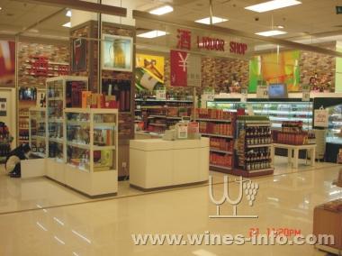 吉之岛葡萄酒专柜