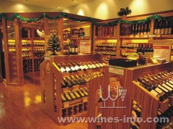 吉之岛葡萄酒专柜东湖店