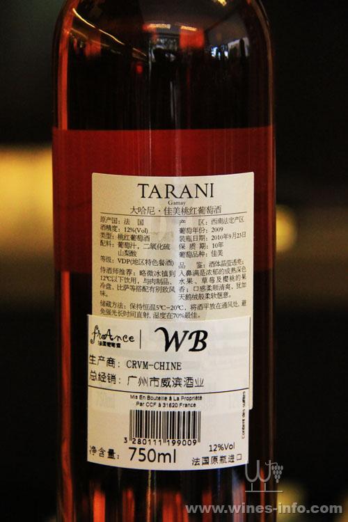 长城 法国 干红 干红葡萄酒 红酒 进口 酒 拉菲 葡萄酒 网 张裕 500
