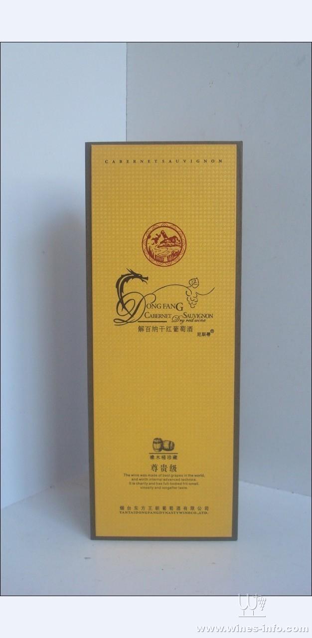单支红酒包装纸盒,皮盒,pvc木盒,设计,中秋定制中