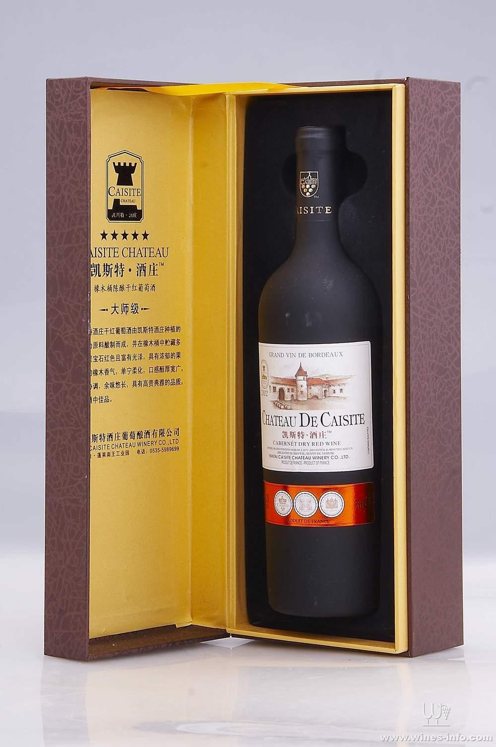 橡木桶陈酿礼盒干红:中国葡萄酒资讯网