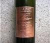 保加利亚STAMBOLOVO Merlot 1990限量版红酒:同年不同命