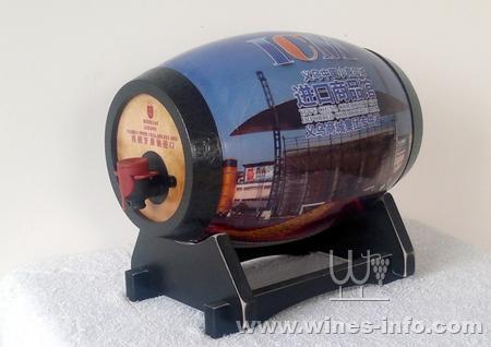 企业定制酒专用酒桶:中国葡萄酒资讯网