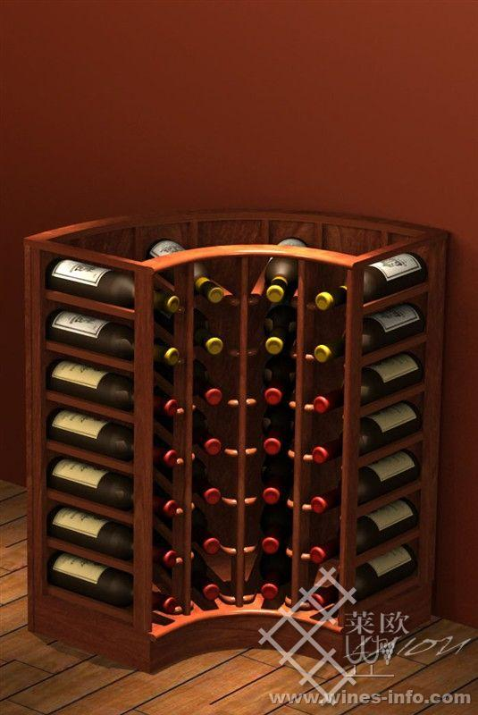 弧形实木酒架:中国葡萄酒资讯网