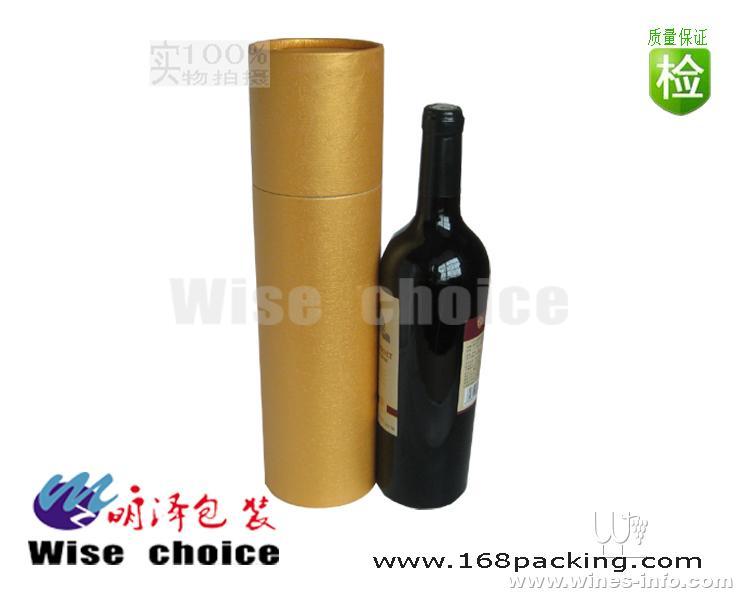 专业生产葡萄酒盒 红酒盒