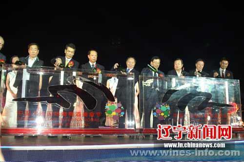 2012首届中国大连国际葡萄酒美食节优雅启幕