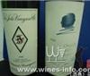 美国纳帕谷Opus One 1988 VS La Jota 1988:狭路相逢