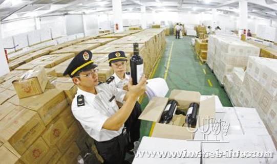 Entry exit inspection and quarantine bureau of ningbo for Bureau quarantine