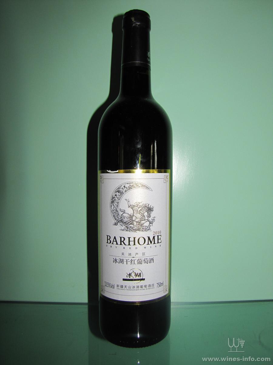 新疆天山冰湖橡木桶干红葡萄酒