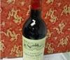 法国波尔多右岸Chateau GRAND MAYNE 1991大美人红酒:平易近人