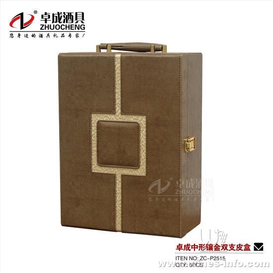 2013/1/2 型号:z 格子纹双支红酒皮盒包装  2013/1/2 型号:  卓成棕色