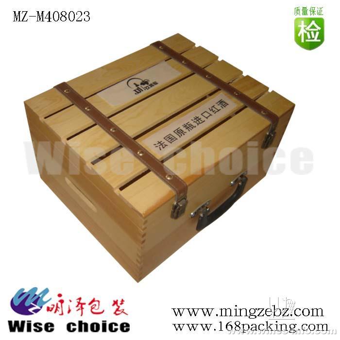 红酒酒盒包装 木制红酒盒