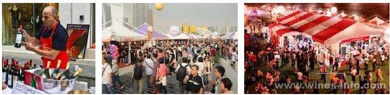 首届澳门葡萄酒美食节将于5月开幕