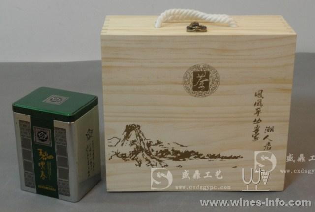 木质茶叶盒高档木质礼盒:中国葡萄酒资讯网
