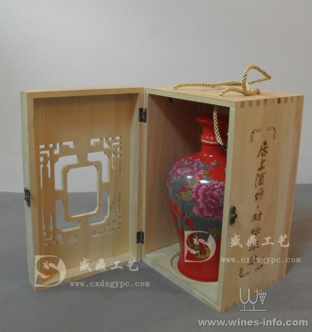陶瓷坛白酒箱木质白酒盒白酒木制包装盒:中国葡萄酒
