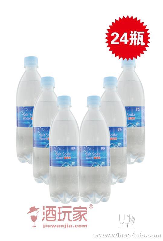 家批发 碧纯 盐汽水 碳酸饮料 600ml 24瓶 组
