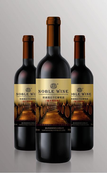 橡木桶陈酿干红葡萄酒:中国葡萄酒资讯网