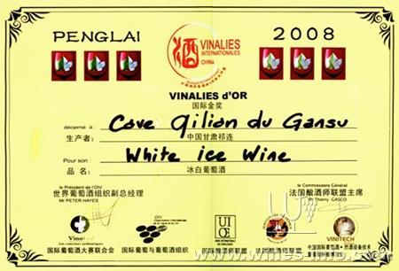 葡萄酒有哪些?