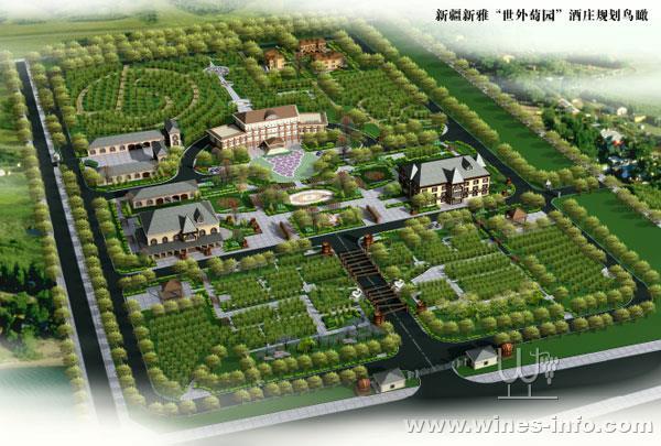 """新疆哈密市新雅""""萄园葡萄酒庄园""""一期项目完工"""