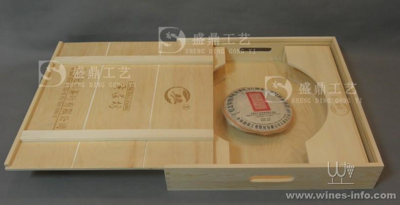 普洱茶木盒 厂家直销 定做批发