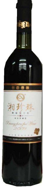 湘珍珠干红刺葡萄酒(超级陈酿型):中国葡萄酒资讯网