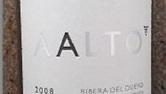西班牙AALTO 2008及AALTO PS 2006红酒:新旧的结合