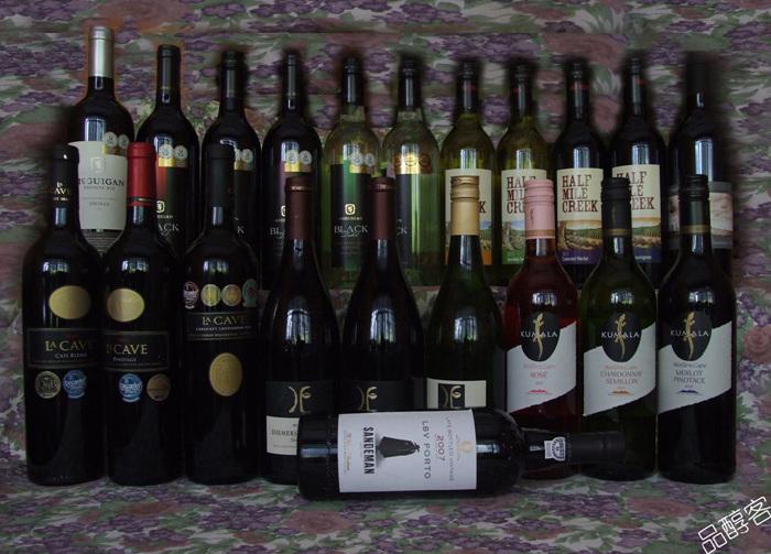 品醇客葡萄酒品酒会