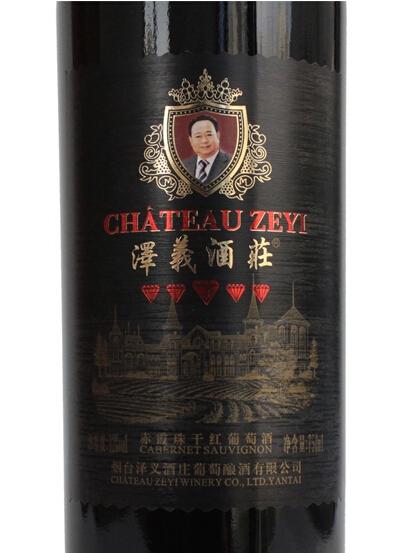 泽义酒庄赤霞珠干红