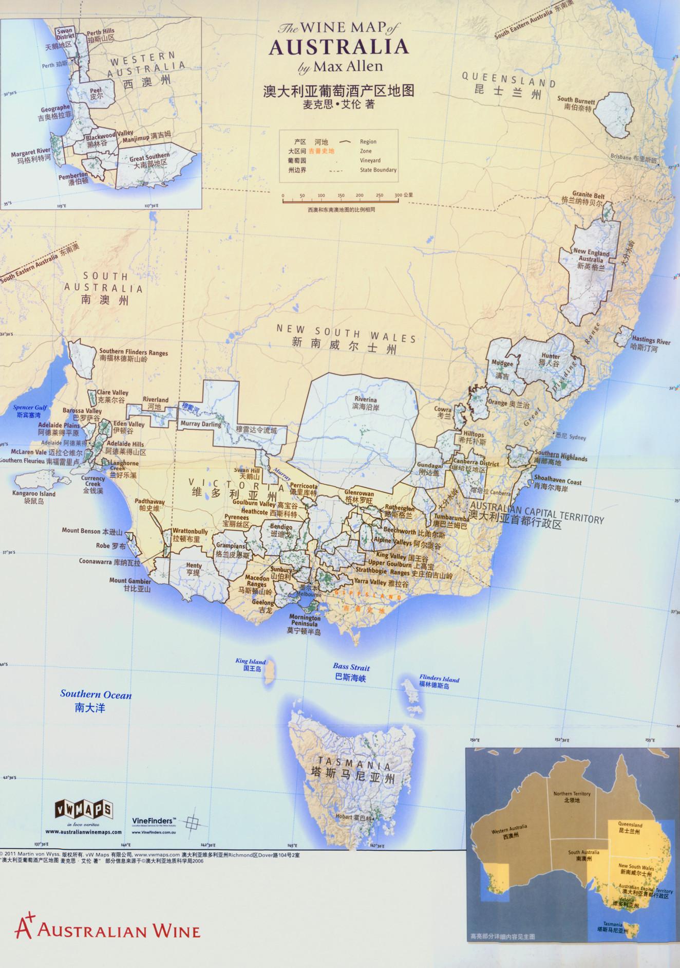 澳大利亚葡萄酒产区:中国葡萄酒资讯网(www.winesinfo图片