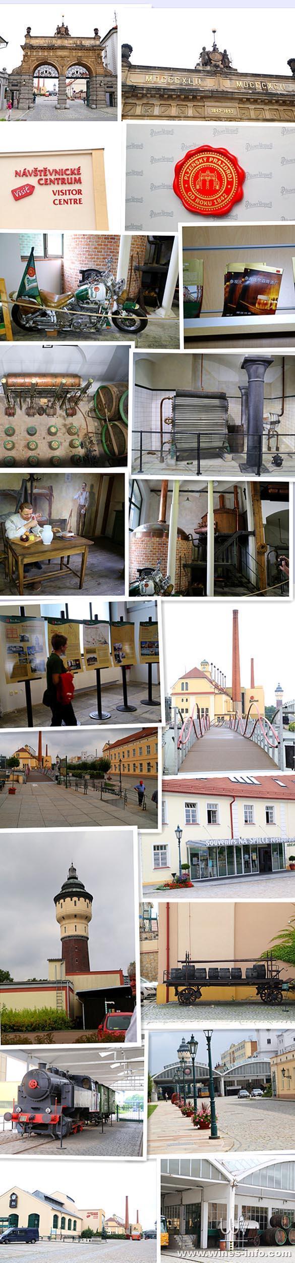 欧洲酒乡之旅--比尔森啤酒厂