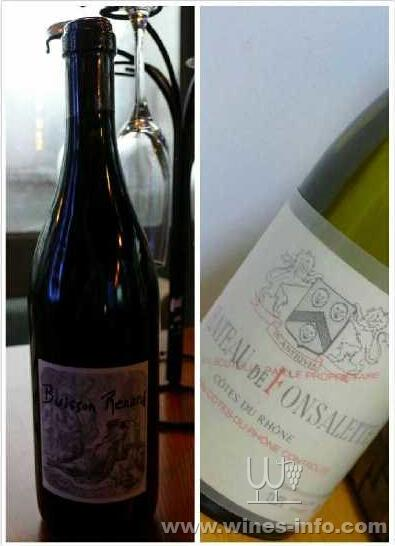 一场白葡萄酒的顶尖对决 之四