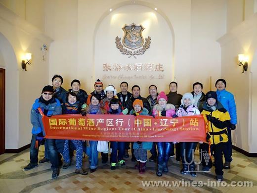 桓仁酒协走访冰酒产区中国:广东葡萄酒资讯网视频入水印图片