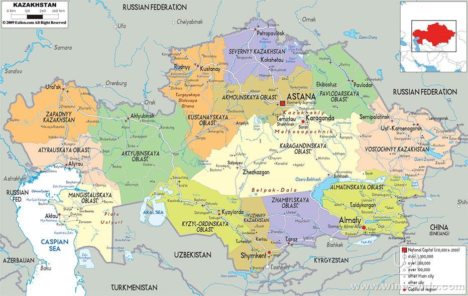 哈萨克斯坦