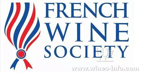 法国葡萄酒学者认证课程