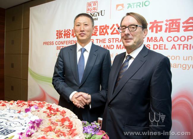 张裕收购西班牙爱欧公爵葡萄酒公司,品牌全球