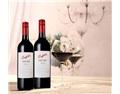 澳洲奔富红酒Bin28和Bin128的区别