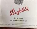 奔富红酒总代理批发价格专卖店:澳洲奔富红酒条形码什么数字开头?