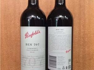 奔富红酒总代理批发价格专卖店:奔富红酒瓶底的小凹槽的4大作用?