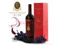 戎子红酒--酸甜虾