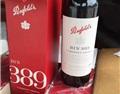 奔富红酒批发知识:奔富bin389和bin407区别