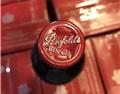 奔富407707389红酒总代理批发商:寒冷地区出产的葡萄酒有什么特点?