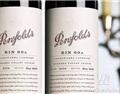 奔富酒庄只有2个年份的顶级美酒——奔富Bin 60A