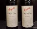 奔富酒庄顶级的西拉干红——奔富玛格尔庄园西拉!