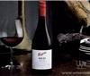 奔富酒庄优雅细腻型黑皮诺干红——Bin23 奔富Bin 23