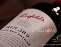 澳洲奔富红酒BIN系列经典之作BIN389